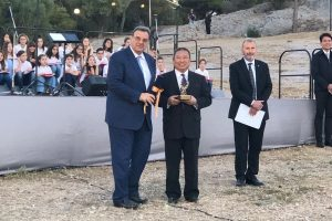 "International Olympic Academy Awarded Chinese Taipei Olympic Academy with the prize ""ATHENA"""