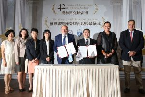 Bilateral Cooperation Agreement Signing between Hellenic Olympic Committee and Chinese Taipei Olympic Committee