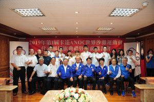 Flag Presentation Ceremony for Chinese Taipei Delegation to the 2019 Qatar ANOC World Beach Games