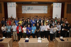 2019 International Sports Affairs Inheritance Workshop