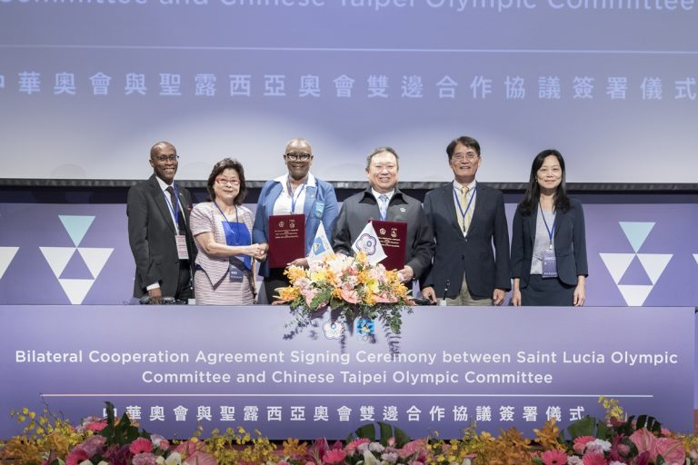 Bilateral Cooperation Agreement Signing between Saint Lucia Olympic Committee and Chinese Taipei Olympic Committee