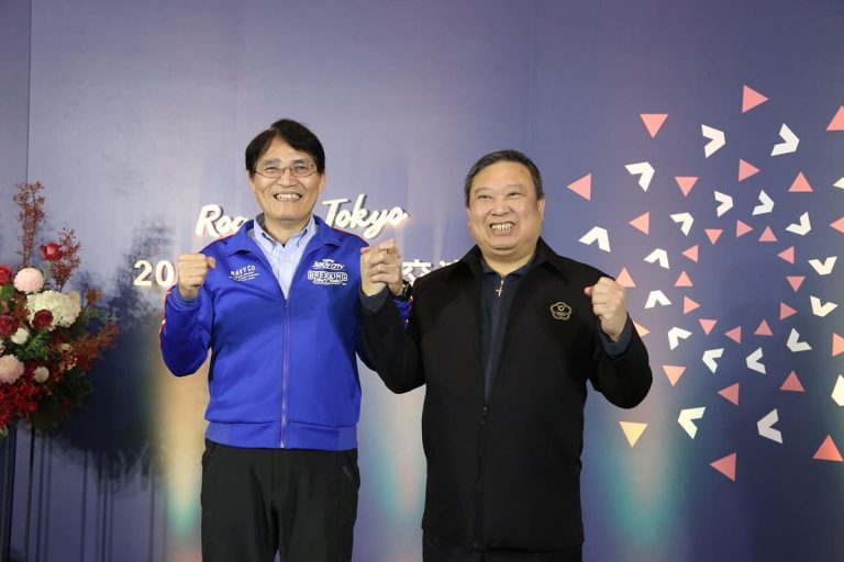 Chinese Taipei Olympic Committee Year-End Celebration on Achievements in 2019