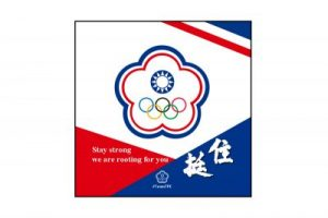 Chinese Taipei Olympic Committee Invites Olympians to Call the Social Media Event to Root for Everyone under the Pandemic