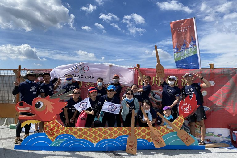 CTOC Formed Olympic Friendship Dragon Boat Team to Kick Off Olympic Day Celebration
