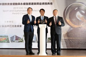 Chinese Taipei Olympic Committee presented the  2019 IOC Trophy-Sport and Sustainable Architecture  to National Taiwan Sport University