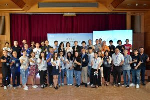 """The """"2020 Workshop for the Leaders of National Sports Federation"""" Opens"""