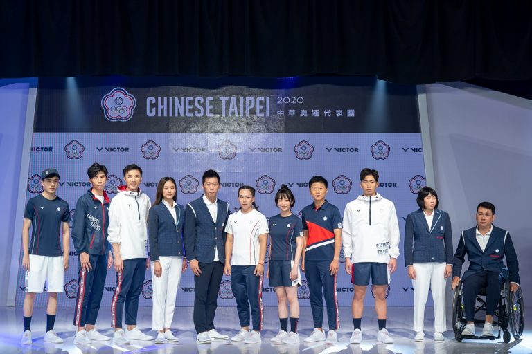 Chinese Taipei Olympic Committee Launches TOKYO 2020 Delegation Uniform in Celebration of 1 Year-to-Go