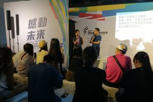 2020 Sports Industry Expo – Sport Celebrity Meetup Session for Tokyo Olympic Games 2020 Warm-up