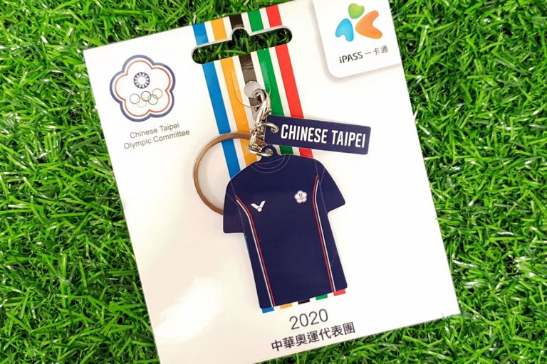Chinese Taipei Olympic Committee Launches Mini Delegation Uniform Shaped Card to Root for Team TPE