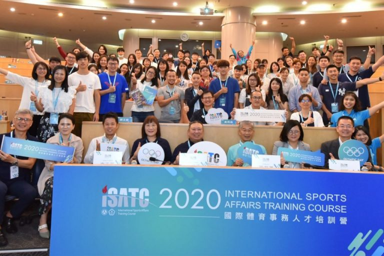2020 International Sports Affairs Training Course  hosted by Chinese Taipei Olympic Committee