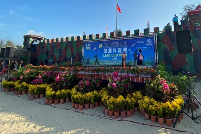 "CTOC join ""The 2020 Kinmen Sea Swimming Event –Beach Snatching"" to echo #StrongerTogether"