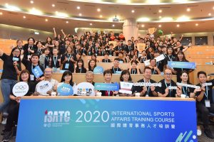 2020 International Sports Affairs Training Course hosted by Chinese Taipei Olympic Committee successfully closed on August 30th