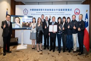 Online Signing Ceremony of Bilateral Cooperation Agreement between Chilean Olympic Committee and Chinese Taipei Olympic Committee