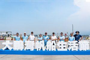 """2020 Wonderland – Dapeng Bay Marine Festival"" Concludes Chinese Taipei  2020 Olympic Day Celebration"