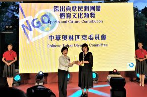 Chinese Taipei Olympic Committee Granted the Outstanding Contribution Award