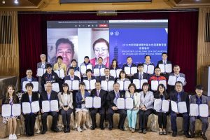 Chinese Taipei signs on to Brighton plus Helsinki 2014 Declaration on Women and Sport in 2020