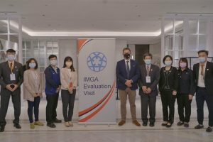 Taipei City and New Taipei City awarded 2025 World Masters Games