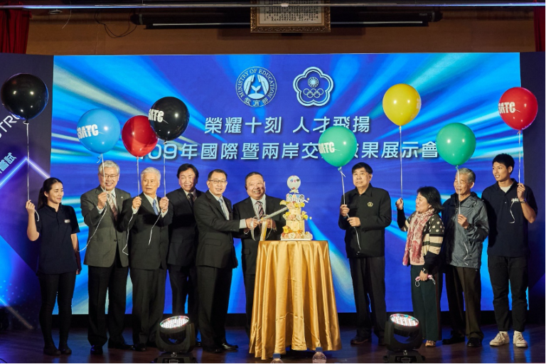 Chinese Taipei Olympic Committee Year-End Reception Showcasing Achievements in 2020