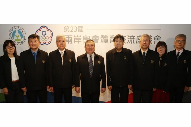 The 23rd Sport Exchange Symposium of Cross-Strait Olympic Committees held online in Taipei and Beijing