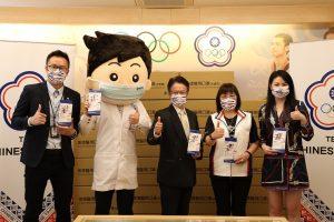 Medtecs donates 200,000 masks to support Team TPE athletes
